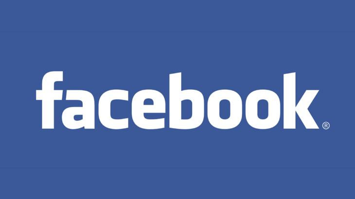 como criar anúncios no facebook ads